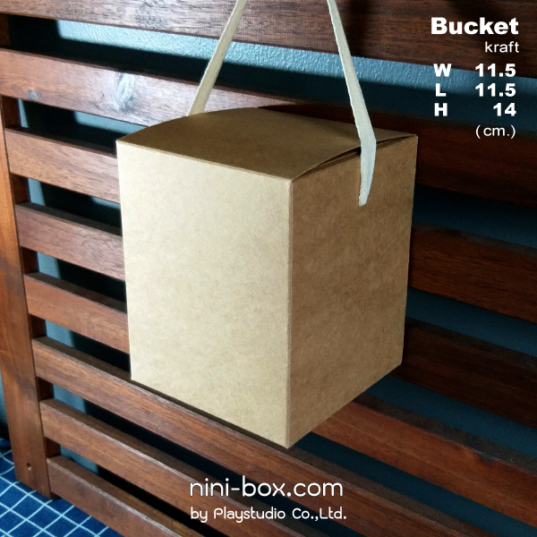 Bucket { handle gift box }